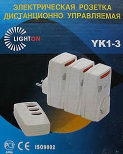 Дистанционно управляемые розетки N3