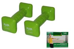 Женские гантели для аэробики 2х1,5кг 3503DP-60