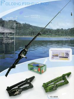 Набор для рыбной ловли с телескопическим спиннингом