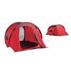 Палатка туристическая 2-х местная Pamplona