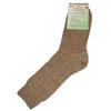 Теплые носочки с верблюжьей шерстью