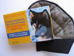 Ортез на локоть из собачьей шерсти Фора-Фарм