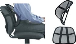 Поддержка спины для офисного кресла Меш