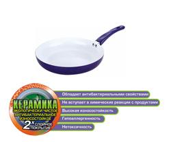 Сковорода с поверхностью из керамики (24 сантиметра) Lumme м. 486