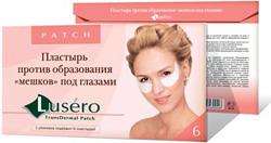 Пластырь для лечения мешков под глазами Lusero.