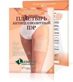 Антицеллюлитный пластырь Lusero IDP 8 шт.