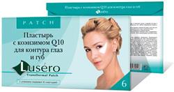 Пластырь с коэнзимом Q10 от морщин под глазами Lusero 6 шт.