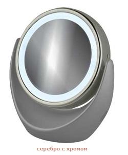 Косметическое зеркальце для ухода за лицом с подцветкой 2649 серебро-хром