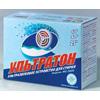 Компактная ультразвуковая стиральная машинка Ультратон МС-2000М