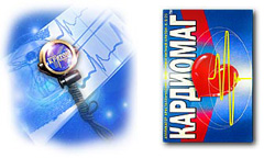 НевотонК-5/25 магнитнотерапевтический аппарат при гипертонии
