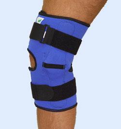 Ортез коленный с металлическими шарнирами расстегиваемый NKN149