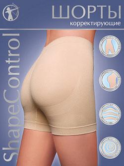Корректирующее белье - шорты Shape Control