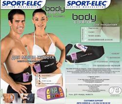Электромиостимулятор SportElec BodyControlMinceur
