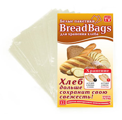Пакеты для хранения хлеба и хлебо-булочных изделий Bread Bags