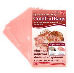 Пакеты для хранения мясной нарезки Cold Cut Bags