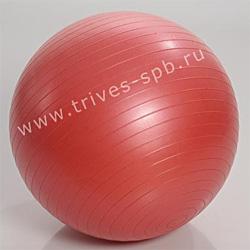 Фитбол 65 см Азуни