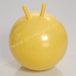 Мяч для фитнесса Azuni с рожками 45 см