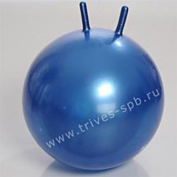 Фитбол размер 65 см Azuni попрыгун