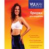 Бриджи-сауна для похудения с тепловым действием Vulcan Clasik