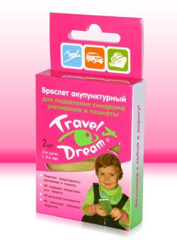 Браслет акупунктурный Тревел Дрим для детей от укачивания N2